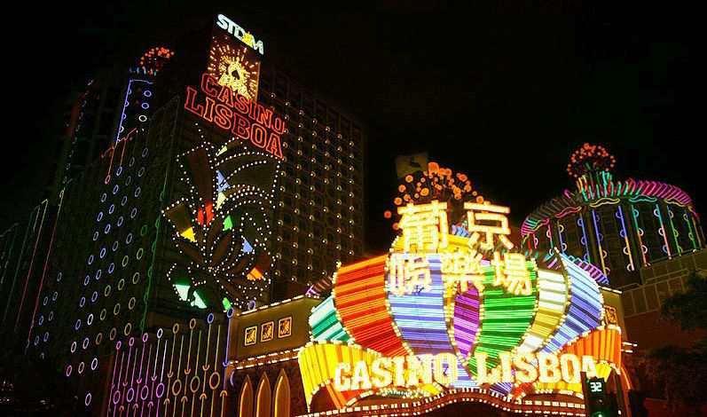 Макао - столица азартных игр