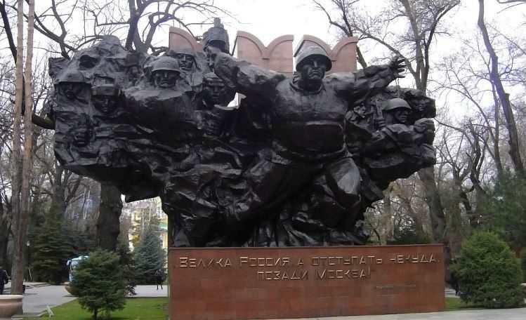 almaty-memorial