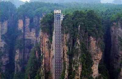 Лифт Ста Драконов