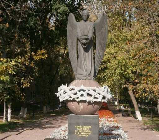 Памятник «Ангел-хранитель»