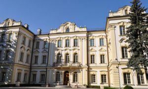 Кловский Дворец