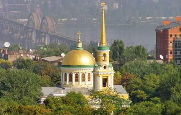 Спасо-Преображенский собор Днепропетровск