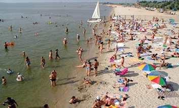 Морской отдых на Азовском море