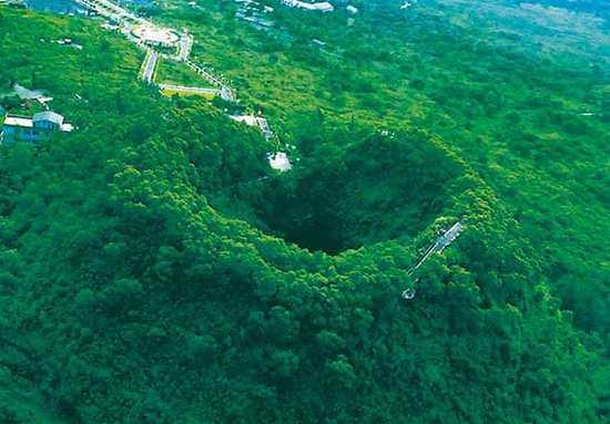 Потухший вулкан Ма-Ань