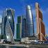 Московский международный деловой центр