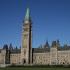 Парламентский холм