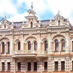 Музеи Краснодара