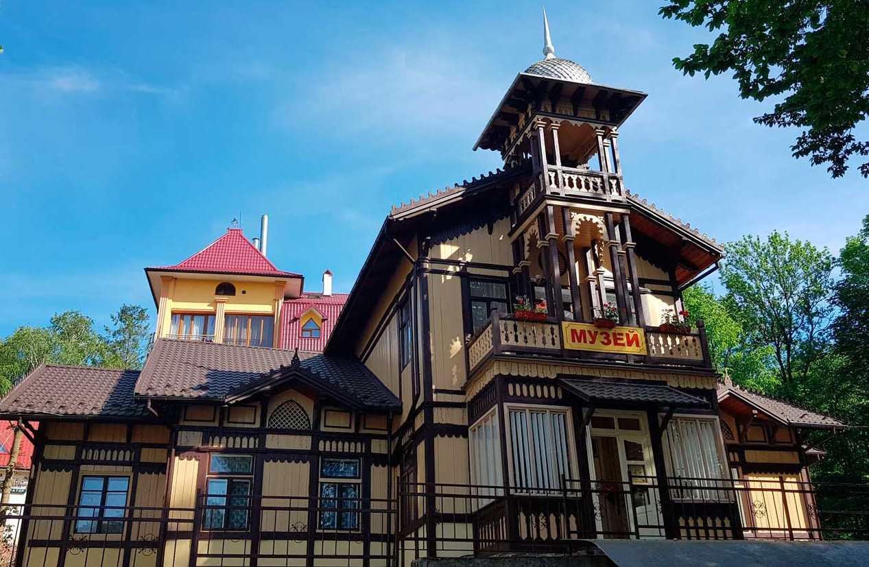 Музеи Трускавца